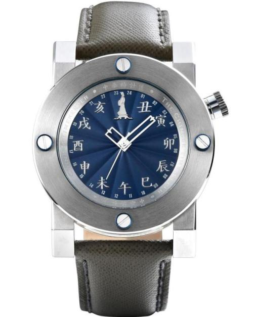 Chinese Timekeeper CTK 15 Chinese Double Hour Automatic watch