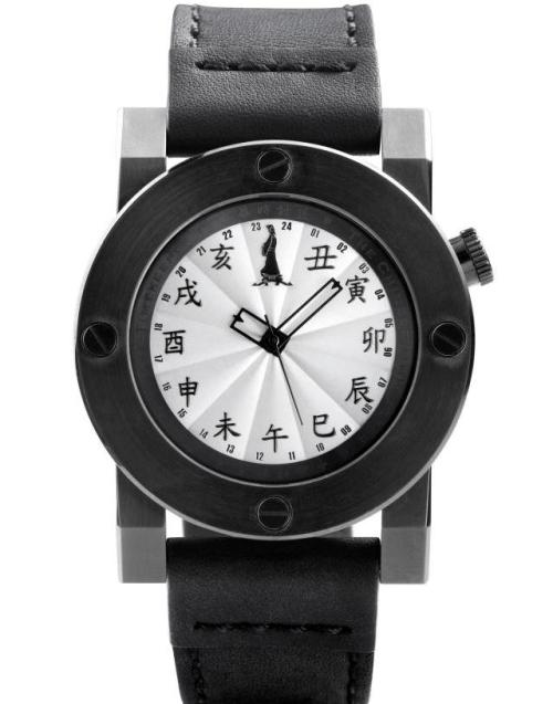Chinese Timekeeper CTK 16 Chinese Double Hour Automatic watch