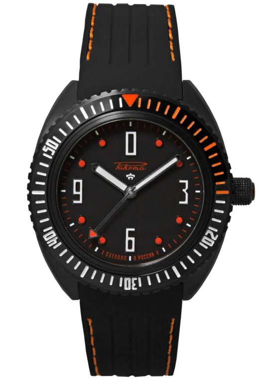 "Raketa ""Amphibia"" Automatic Diving Watch 400 meters"