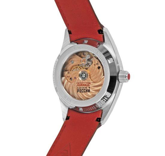 "Raketa ""Classic"" Automatic Watch caseback view"