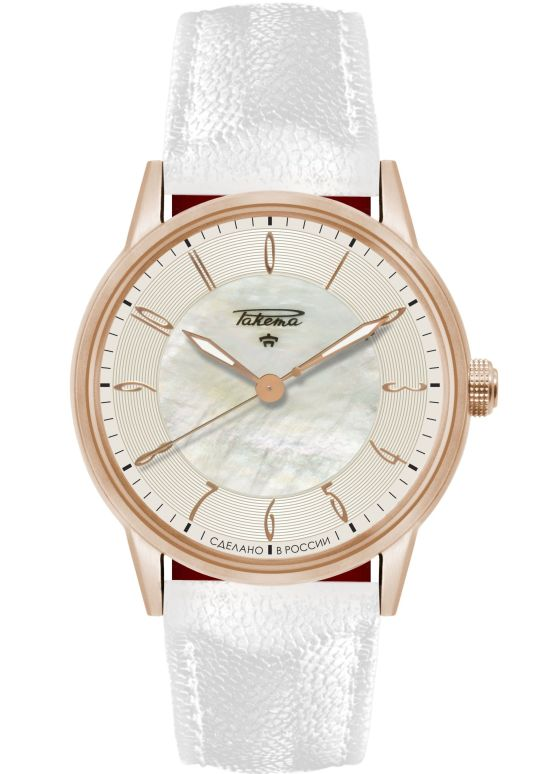 """Raketa """"Premier"""" Automatic watch mother of pearl dial"""