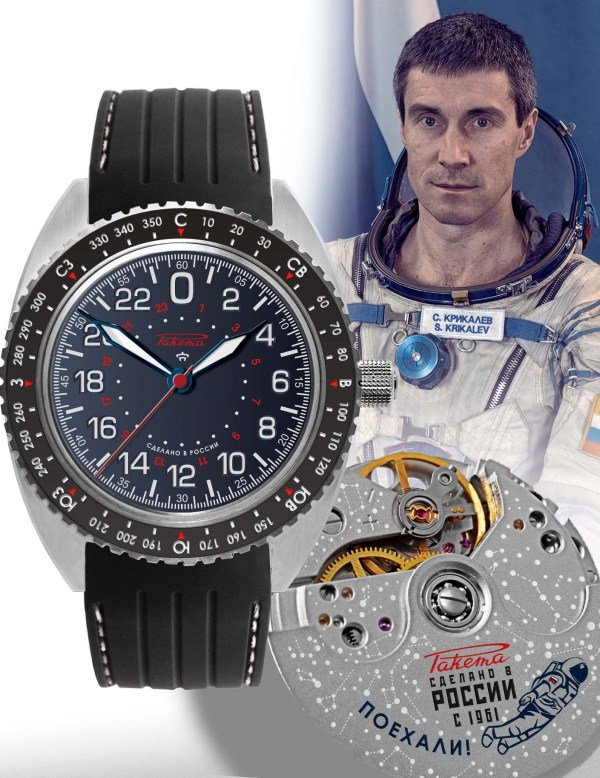 Raketa ''Baikonur'' Automatic Watch