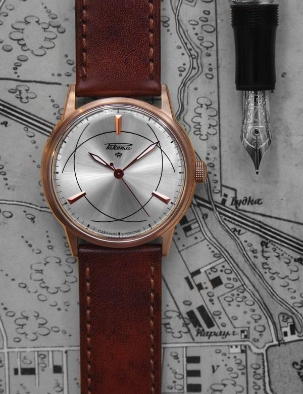 "Raketa ""Yalta"" Automatic watch"