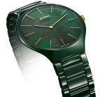 Rado True Thinline Leaf watch