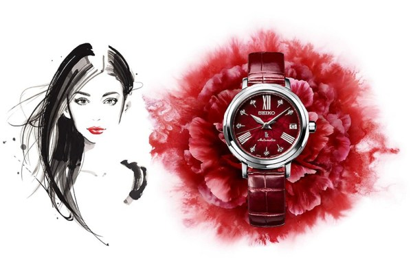 Seiko Lukia collection SPB135 (Kurenai)