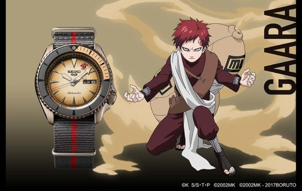 Seiko 5 Sports Gaara (Ref. SRPF71) limited edition watch