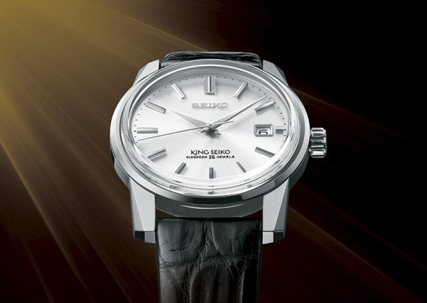 Seiko 140th Anniversary Limited Edition, Re-creation of King Seiko KSK