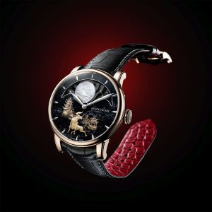 "Arnold & Son Perpetual Moon ""Year of the Ox"" Limited Edition"