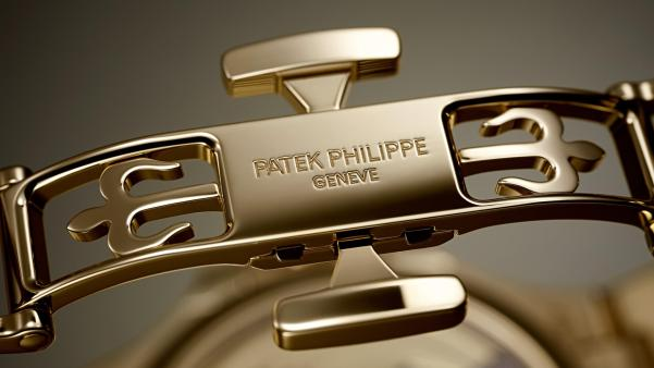 Patek Philippe Ref. 7118-1450R-001 Nautilus Haute Joaillerie