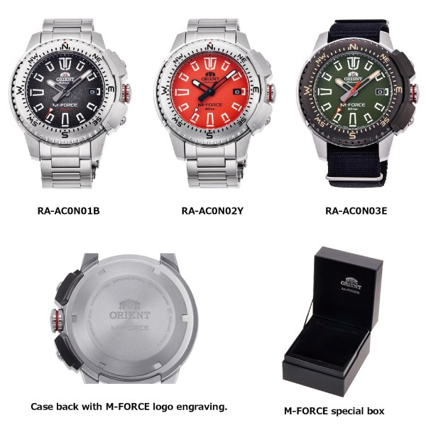 ORIENT M-FORCE, New Series (rugged outdoor watches with compass bezel)
