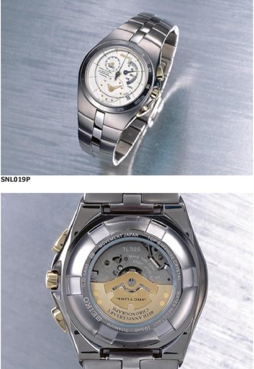 Seiko Arctura Kinetic Chronograph Titanium 40th Anniversary Edition, Reference SNL019P