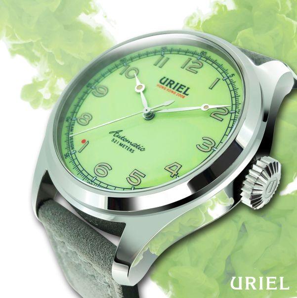 URIEL Five Twenty-One (enamel dial)