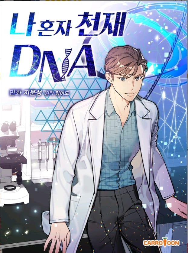 I Am Alone Genius DNA