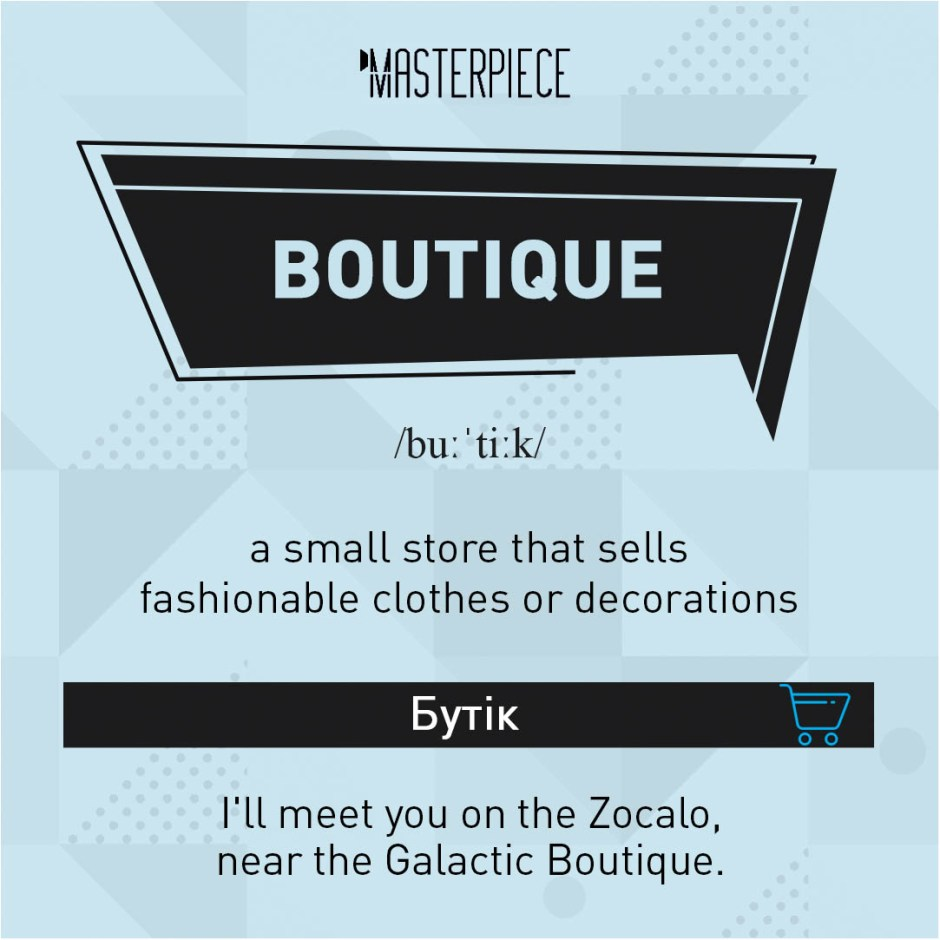 Boutique TOP 11 Shopping Vocabulary. Useful wordsto speak about shopping