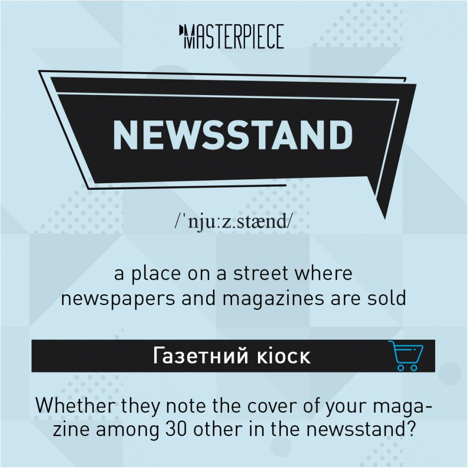 Newsstand TOP 11 Shopping Vocabulary. Useful wordsto speak about shopping