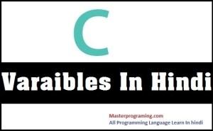 Variable in Hindi - Variables In C Hindi