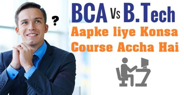 BCA vs B.Tech in Hindi -Aapke liye Konsa Course Accha Hai Jane ?