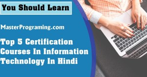 Information Technology Course In Hindi