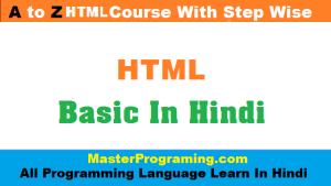 HTML Basic In Hindi