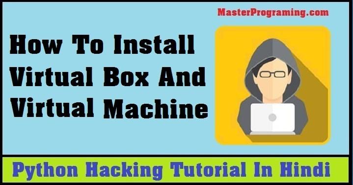 How To Install Virtual Box And Virtual Machine