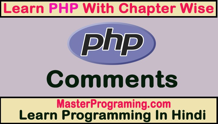 PHP Comments in Hindi
