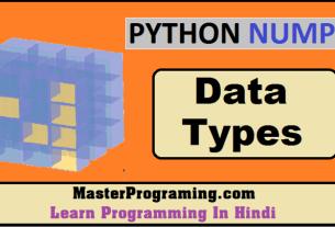 Data Types in Hindi