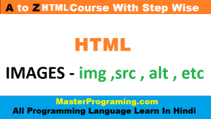 HTML Images in Hindi
