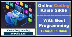 Online Coding Kaise Sikhe