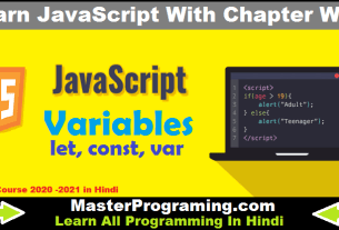 Variables in Hindi in JavaScript