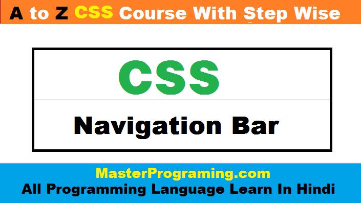Navigation Bar In CSS In Hindi