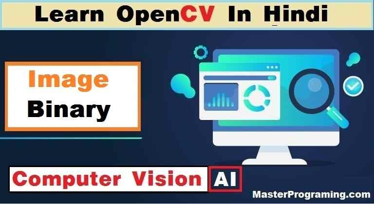 OpenCV In Hindi