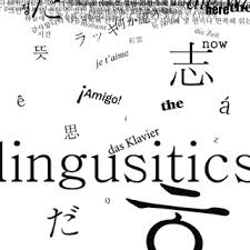 Linguistics Personal Statement