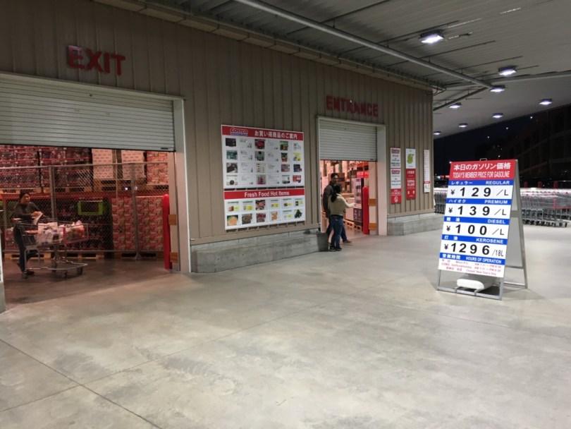 Costco Japan Entrance