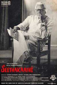 Read more about the article Seethakaathi (2018)
