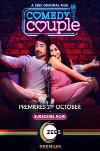 Read more about the article Comedy Couple (2019)