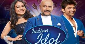 Read more about the article Indian Idol – 18th July 2021