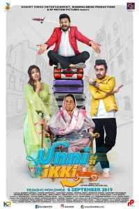 Read more about the article Unni Ikki (2019)