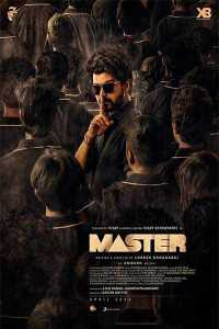 Read more about the article Master (2021)