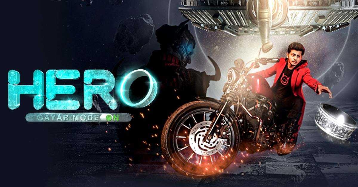 Hero Gayab Mode On - 21st October 2021