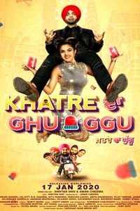 Read more about the article Khatre Da Ghuggu (2019)