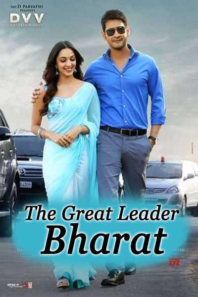 South Indian Movie Bharat