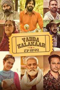 Read more about the article Vadda Kalakaar