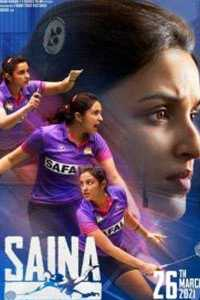 Read more about the article Saina (2021)