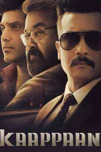 Read more about the article Kaappaan – Hindi Dubbed