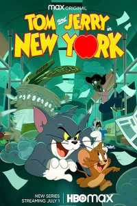 Read more about the article Tom and Jerry in New York 2021