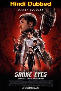 Read more about the article Snake Eye (2021)
