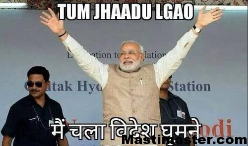 Good Morning Wallpaper With Motivational Quotes Tum Jhaadu Lagao Narendra Modi Funny Pictures