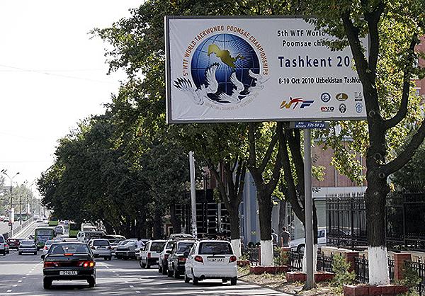 2010-10-07_(17112)x_masTaekwondo_Photo-WTF_World-Poomsae_Uzbekistan_600_04