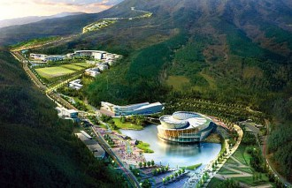 2011-04-01_(23759)x_Taekwondo-Park-World-Headquarters-1