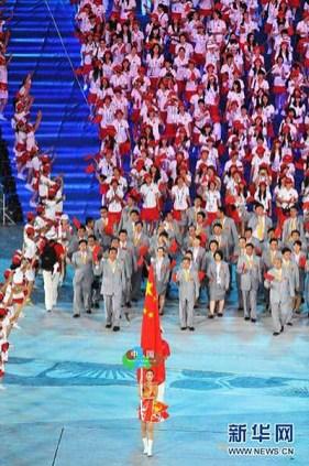 2011-08-17_(30957)x_Universiade_Shenzhen-2011_01